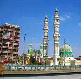 Cheap Flights to Assiut